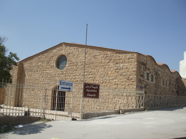 3. Bölüm: Baptism Site - Dead Sea - Ma'in Hot Springs - Madaba - Nebo Dağı - Kerak Kalesi - Wadi Dana - Wadi Mujib
